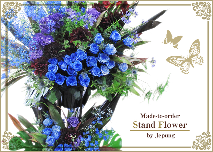 Made-to-order Stand Flower